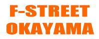 F-STREET OKAYAMA